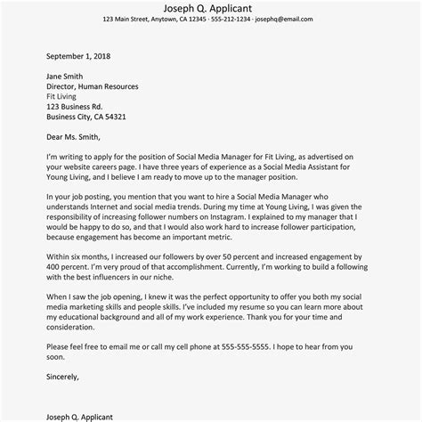 cover letter for finance job cover letter sample internship finance