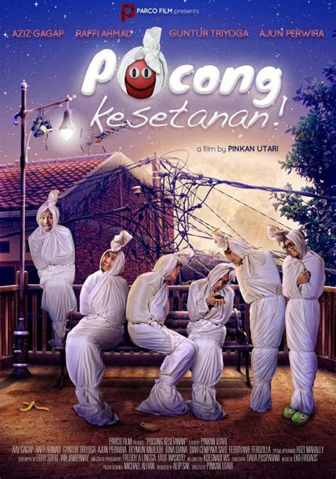 film indonesia pocong kesetanan pocong kesetanan movie poster imp awards