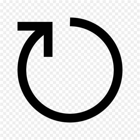 reset button icon restart png free 1600 1600