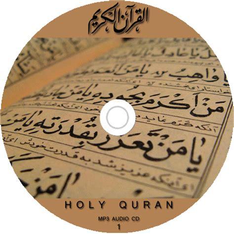 download mp3 al quran bikin nangis download mp3 al quran syeikh abdullah al mathrud choutib