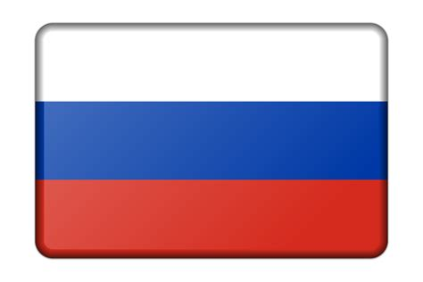 Small Office Decoration clipart russia flag bevelled