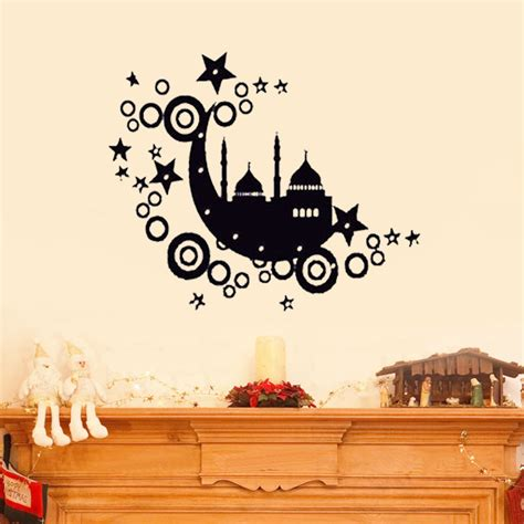 islamic pattern wall stickers islamic designs muslim wall stickers for kids rooms islam