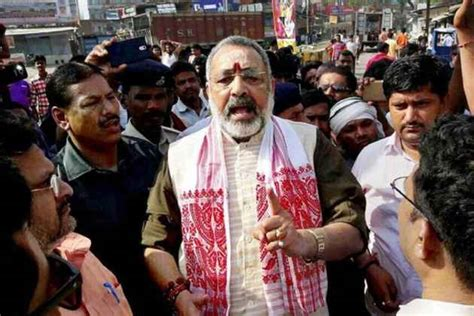 application under section 156 3 crpc union minister giriraj singh booked for grabbing land