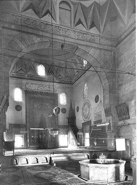 babri mosque interior  destruction