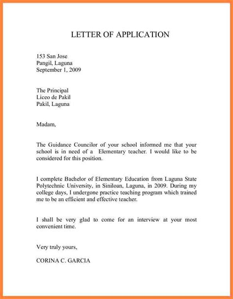 application letter using block form 10 block format of application letter bussines