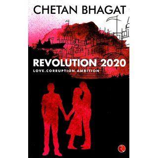 chetan bhagat biography in english revolution 2020 english paperback chetan bhagat buy