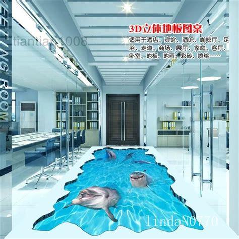 2018 3d Tile 3d Tiles 3d Ocean Floor Tiles 3d Underwater World 3d Bathroom Tile Bathroom Private