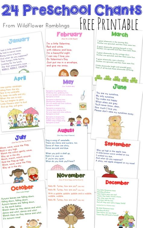 photo themes for each month 24 preschool chants by month free printable