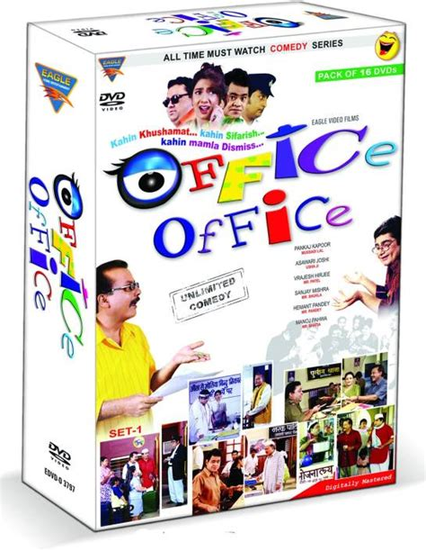 n or m complete 000721264x office office season complete complete price in india buy office office season complete