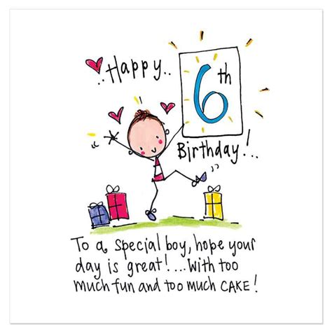 Happy 6th Birthday! To a special boy, hope your day is great! ..With t ? Juicy Lucy Designs