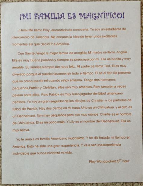 thesis statement translation spanish essays spanish essay about english language thesis