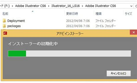 adobe illustrator cs6 dmg adobe illustrator イラストレーター cs6を無料で入手する方法 illustrator