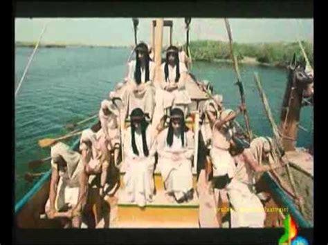 sinopsis film noah nabi nuh watch free dvd movies online hazrat nooh salam in ayoddeya doovi