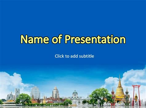 Ukraine powerpoint template, ppt template free download