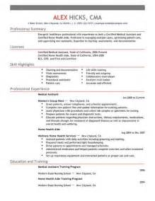 Sample Resume For Healthcare medical resume examples medical sample resumes livecareer