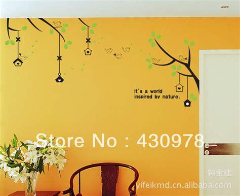 qz360 free shipping 1pcs bird house green leaf tree world