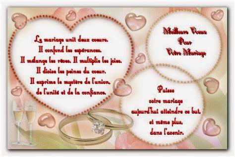 modele lettre voeux mariage gratuit