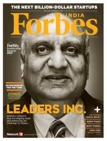 Forbes India Magazine Get Your Digital Subscription by Forbes India Magazine Get Your Digital Subscription