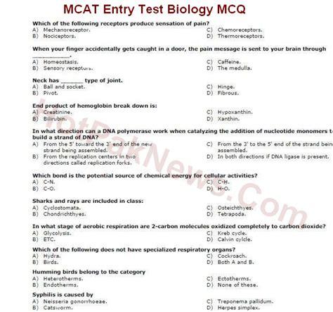 mcat biology section mcq on medical professionalism