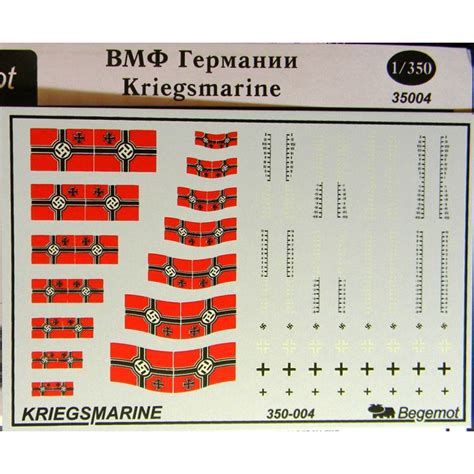 u boat flags bgm 350004 begemot decals 1 350 wwii german navy
