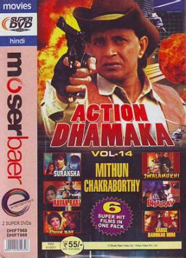 film love action dhamaka buy action dhamaka vol 14 dvd online