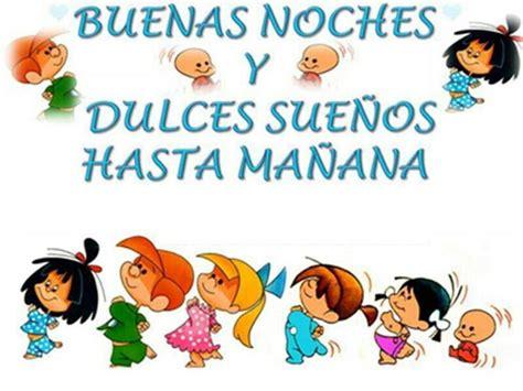 imagenes de buenas noches baby buenas noches feliz noche buenas noches y dulces suenos