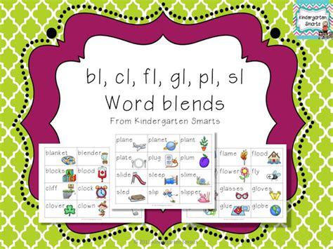 kindergarten smarts bl cl fl gl pl sl l word blend