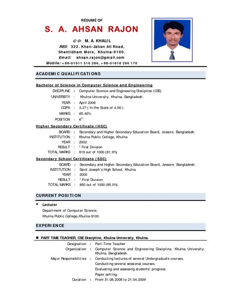 resume format experienced lecturer computer science resume