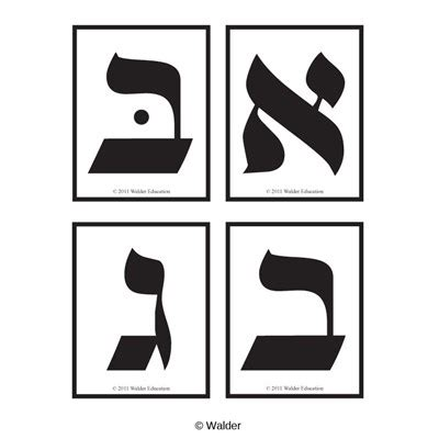 printable hebrew alphabet flash cards free print alef beis cards walder education
