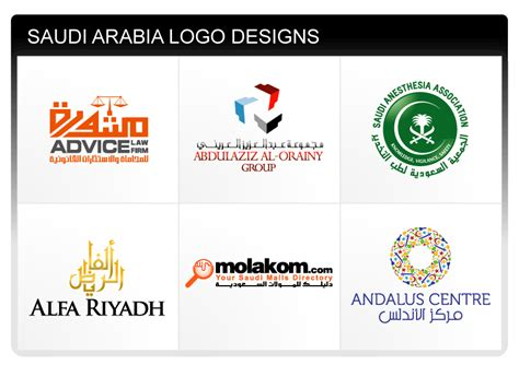 arab gulf logo logo design services in middle east saudi arabia dubai