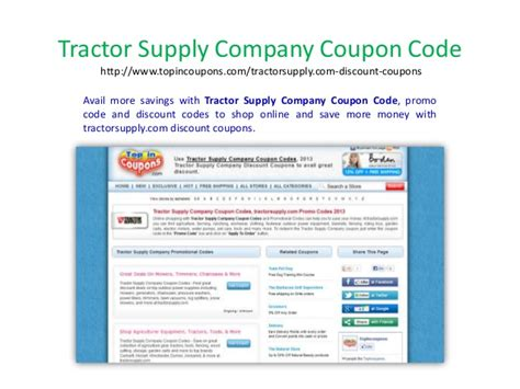 tractor supply coupons 2014 printable coupons download tractor supply company coupon code