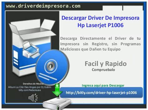 descargar reset l355 gratis descargar driver de impresora hp laserjet p1006