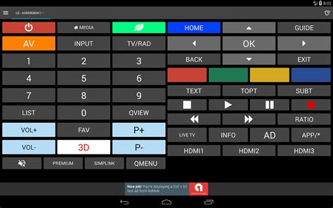 infrared app irplus infrared remote android apps on play