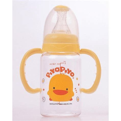 Topi Bayi Piyo Piyo smiley baby store bottle milk bottle botol