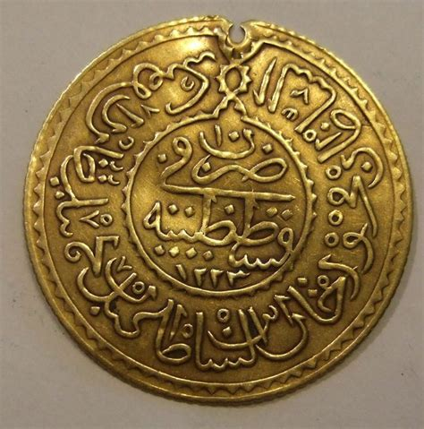 Ottoman Gold Coins 20 Best Ideas About Mahmud Ii On Ottoman Empire Selim Ii And Prince Albert Jewelry
