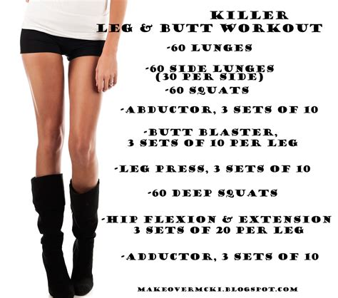 hey mcki leg workout