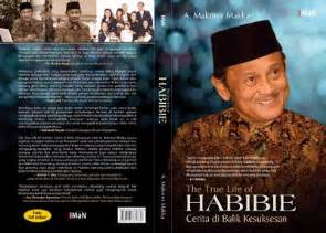 biografi bj habibie terlengkap gallery happyness my blog my documentation of life