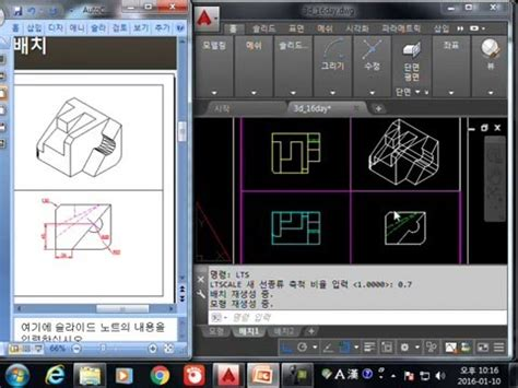 autocad 2007 tutorial for beginners english autocad starter course 2016 3d solview soldraw tutorial
