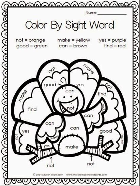thanksgiving coloring pages for third grade classroom freebies too thanksgiving printables