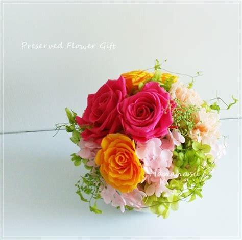 Bloom Box Big Rainbow Mesmerizing Preserved Flower preserved flower hk hanahasu