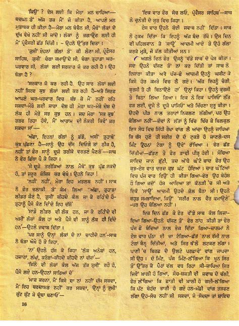 Nana Saheb Essay In essay on nana sahib in memory design engineer cover letter