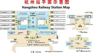 station map hangzhou travel guide travel from hangzhou by