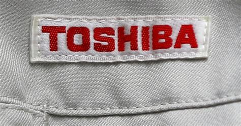 toshiba earnings report toshiba gets earnings report extension faces delisting risk