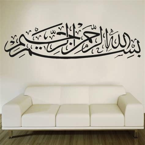 Wandtattoo Kinderzimmer Islam by Islamische Wandtattoo Prinsenvanderaa