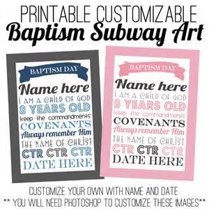 Free Printable Subway Template by Baptism Subway Printable Oopsey