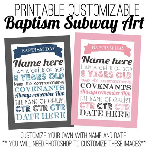 printable gift cards for baptism subway art oopsey daisy