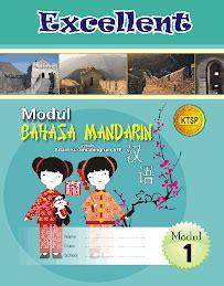 Buku Zhongwen Mandarin zhongwen laoshi