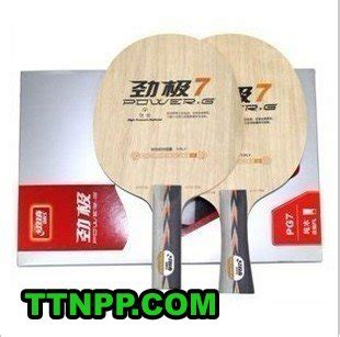 Dhs Pg 7 Power G 7 Table Tennis Blade 7 Ply Wood Ping Pong Ba 301 moved permanently