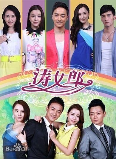 dramacool x family list full episode of tao nv lang dramacool