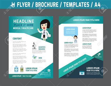 Healthcare Brochure Templates Free Download 6 Best Sles Templates Healthcare Brochure Templates Free